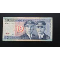 Литва / 10 лит / 2007 год / P-68