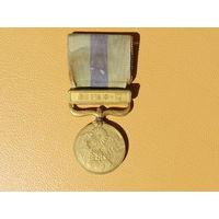 Япония Медаль за Русско-Японскую войну 1904-1905