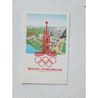 Пудаков Моква олимпиада-80 1978  9х14 см