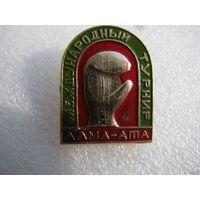 Значок. Международный турнир по боксу Алма-Ата