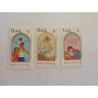 Молдова Молдавия 1994 Год семьи 130-132 MNH