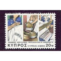 Кипр. Народные ремесла