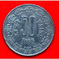 34-26 Индия, 50 пайс 1985 г.