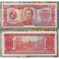Распродажа коллекции. Уругвай. 100 песо 1967 года (P-47a.9 - 1967 ND Issue)