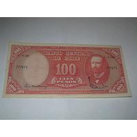 Чили 50 песо 1960/61