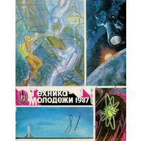Журнал Техника-молодёжи, 1987, #1