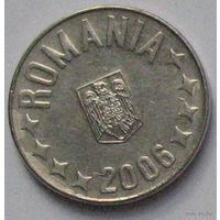 Румыния, 10 бани 2006
