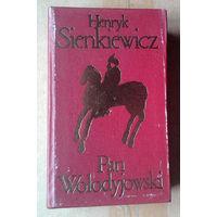 """Henryk Sienkiewicz """"Pan Wolodyjowski"""" (па-польску)"""