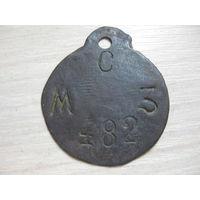 Царский жетон СМЗ482