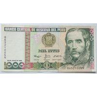 Перу 1000 Инти, XF, 697