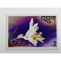 Бутан 1976. Цветы