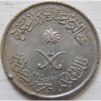 Саудовская Аравия 10 халала