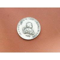 Копия монета полтина 1741 г. Иоанн Антонович
