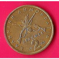 38-07 Греция, 2 драхмы 1982 г.