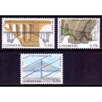Люксембург\962\ 2003. Мосты. Mi1604-06. MNH