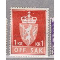 Герб Норвегия 1969г  лот 2