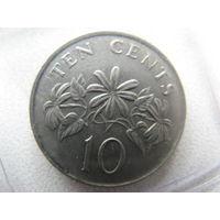 Сингапур 10 центов 1991 г.