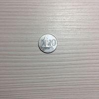 Словакия, 10 геллеров 1997