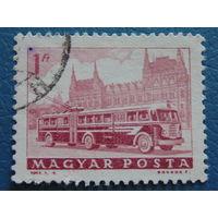 Венгрия 1963г. Техника.