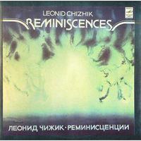 2LP Леонид ЧИЖИК - Реминисценции / Leonid Chizhik - Reminiscences (1981)