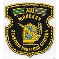 Шеврон РБ. 740 минская зенитно ракетная бригада.