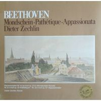 L. V. Beethoven /Klaviersonaten/1972, Ariola, LP, NM, Germany