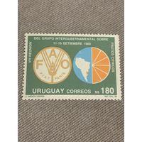 Уругвай 1989. Del Grupo intergubernamental sobre