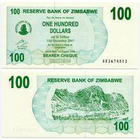 Зимбабве. 100 долларов (образца 2006 года, P42, UNC)