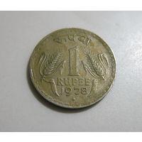ИНДИЯ 1 рупия 1978