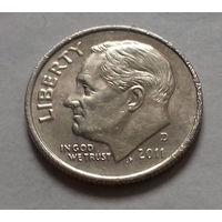 10 центов (дайм) США 2011 D
