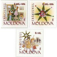 Молдова 1996 Новый год и Рождество, Праздники **