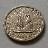10 центов, Восточные Карибские территории (Карибы) 1955 г.