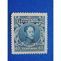 Венесуэла 1924 г. Известные люди.