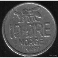10 эре 1960 год Норвегия
