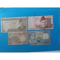 Пакистан. 4 банкноты одним лотом.