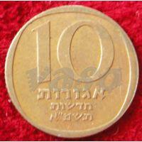 7468:  10 агорот 1981 Израиль