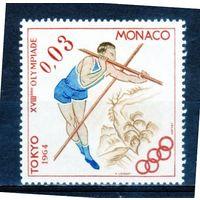 Монако.Спорт.Прпыжкм с шестом.Олимпийские игры.Токио.1964.