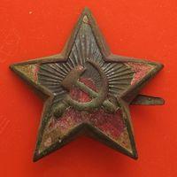 Звезда РККА - 3