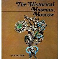 The Historical Museum, Moscow. Jewellery. /// Государственный исторический музей. Москва. Шедевры ювелирного искусства.