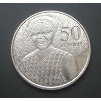 Гана 50 песева. 2007г.