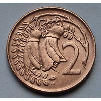 Новая Зеландия, 2 цента 1971 г.
