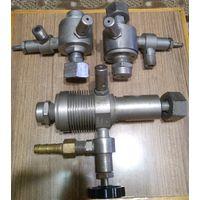 Газовое оборудование (арматура) - вентили, переходники