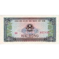 Вьетнам, 2 донга, 1980 г., UNC