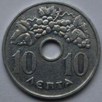 Греция, 10 лепт 1954 г
