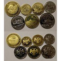 Набор монет 300 лет Российского флота 7 шт. копии (6 монет + жетон) в капсулах, копии