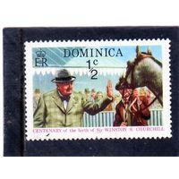 Доминика. Mi:DM 404. Черчилль на ипподроме. Серия: Сэр Уинстон Черчилль, 100 лет со дня рождения. 1974.