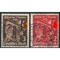 1935 - Рейх - 12 лет пивного путча Mi.598-99