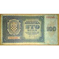 100 кун 1941г