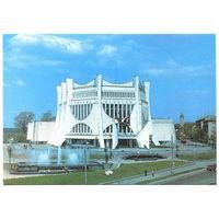 """""""Гродно. Областной драмтеатр"""" - открытка, Беларусь, 1992 года, чистая, Погоня на марке"""