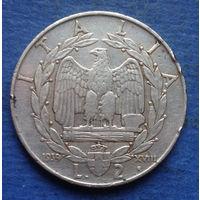 Италия 2 лиры 1939 немагнитная